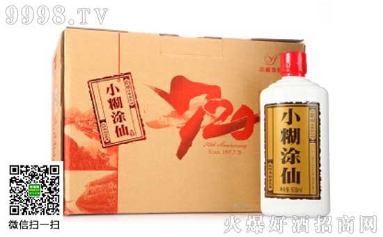小糊涂仙20周年720畅饮版价格,多少钱一瓶