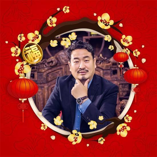 【类人首】董事长冯清愿您在新的一年奋勇直前,取得灿烂业绩!