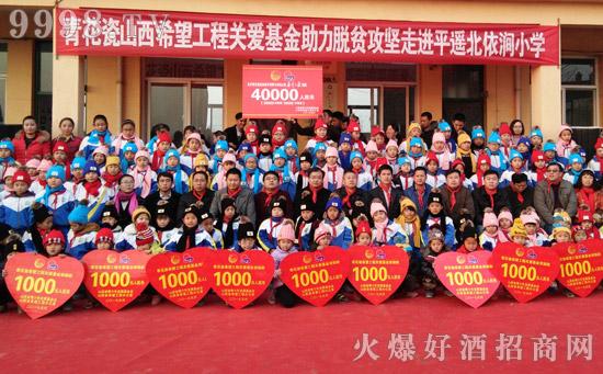 【北京青花瓷酒业】全体员工向您及您的家人恭贺新禧,并致以衷心的感谢和诚挚的祝福!