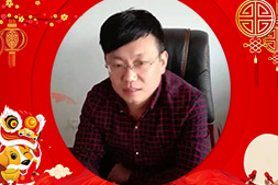 【江苏双沟酿酒有限公司】全体员工愿您拥有一个幸福快乐的新年!