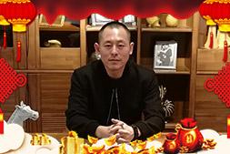 【黑龙江好村长酒业】全体员工祝全国人民新春吉祥!