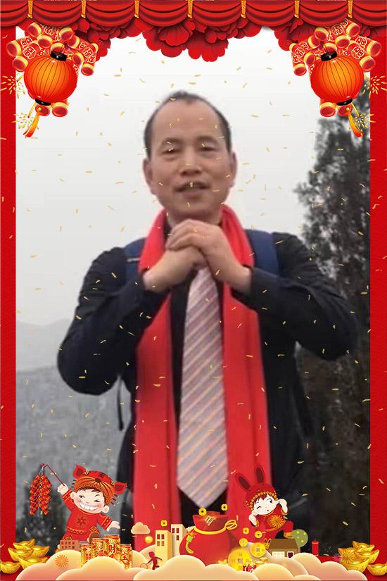 【东北故事小米酒全国营销中心】张总祝您新春愉快,万事大吉!