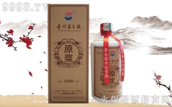 【乡风酒业】邓总祝大家福禄寿相伴,幸福又安康,好运常在,新年快乐!