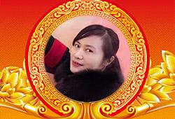 【贵州省清镇市黄氏酒厂】秦总祝大家2018身体健康,万事大吉!