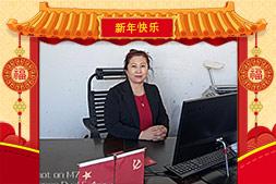 【吉林省相伯酒业有限公司】杨总及全体员工祝您祝佳节温馨,全家幸福美满,春节快乐!