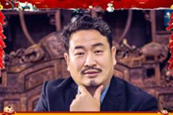 【类人首】董事长冯清携全体员工向全国人民拜年!