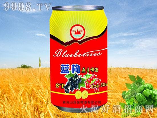 【青岛山泽泉啤酒有限公司】张总祝您在新的一年里健康平安,事事顺利,万事大吉!