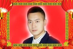 【贵州赖领酒业】沙总谨代表全体员工祝全国人民新年快乐,时时好心情!