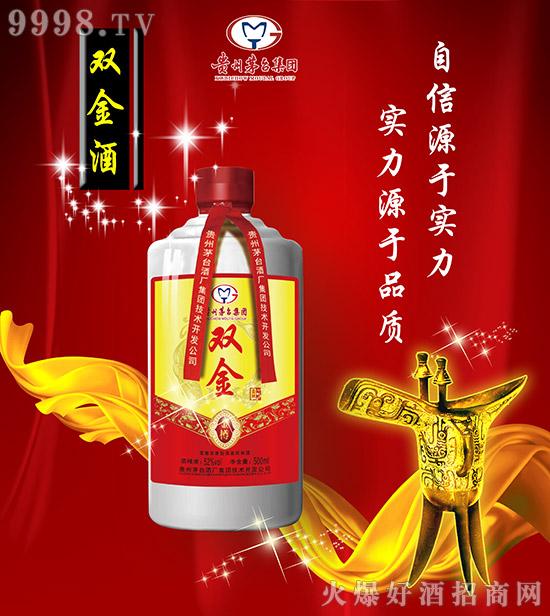 【贵州双金酒业】常总祝大家身体健康,人旺财旺事业旺!