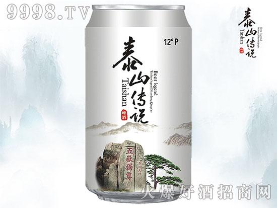 【青岛青冠啤酒有限公司】孙总祝大家身体健康、阖家幸福、喜事多多、好运连连!