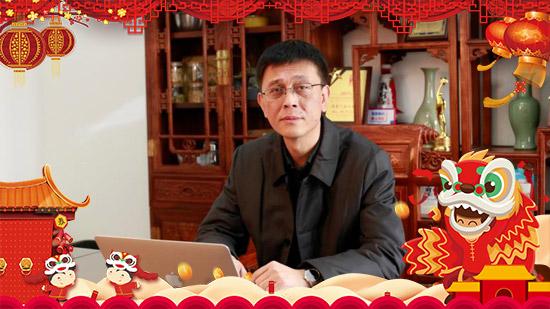 【河南消时乐饮品】总经理李学锋先生携全体员工,祝大家狗年大吉,财源广进,健康平安,万事如意!