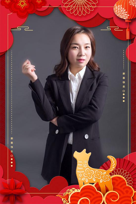【茅乡珍藏酒】邓总祝您狗年千事吉祥,万事如意!