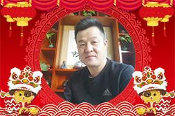 【山东黑狮啤酒销售有限公司】张方荣总经理及全体员工祝大家合家欢乐,生活美满,新年快乐!