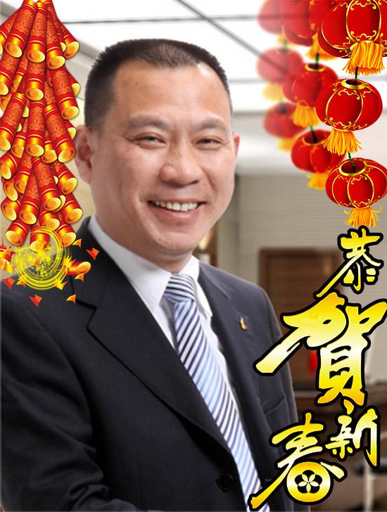 【雅韵皖】王董携全体员工祝大家2018狗年财源广进!心想事成!