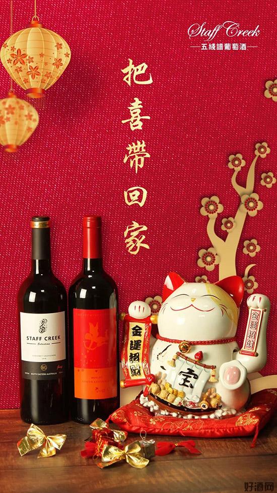 【澳邦盛世】2018,杨总祝大家新年快乐,全年都要旺旺旺!