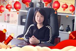 【贵州省双坛酒业】陈总祝大家财源广进,新年快乐!