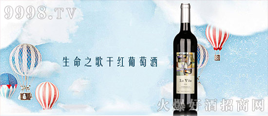 广州市百富酒业有限公司