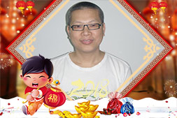 【广州市百富酒业有限公司】杨总祝大家春节快乐,合家幸福,万事如意!