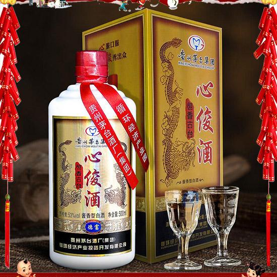 【茅台循环心俊酒】朱总祝贺河全国人民新春快乐,阖家幸福,新年新气象,万事开如意!