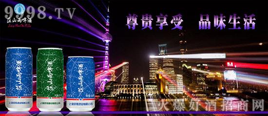上海京雨酒业有限公司