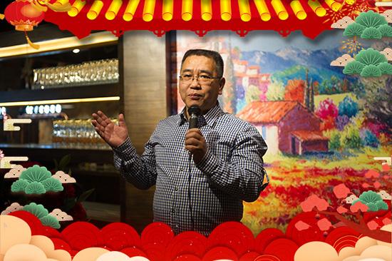【天津可利客商贸】董事长马吕梁先生携全体员工向全国人民拜年!