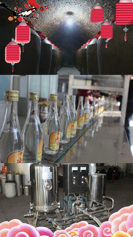 山西酒仙古酿原浆酒业有限公司