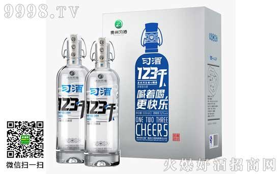 习酒123干价格,习酒123干多少钱