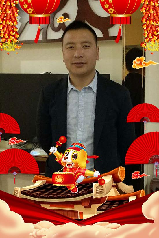 【青岛什民湖啤酒有限公司】马总祝大家新春快乐,万事亨通!