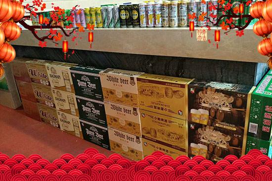 山东森力啤酒饮料有限公司