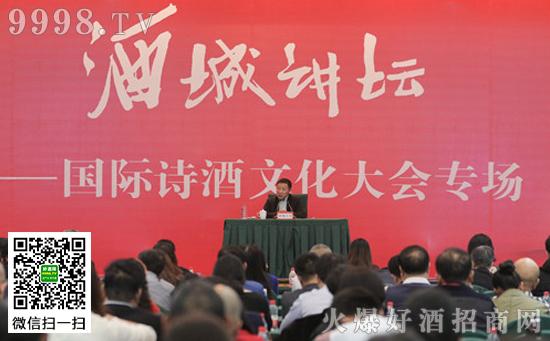 欧阳江河:在中国,诗和酒是一回事儿