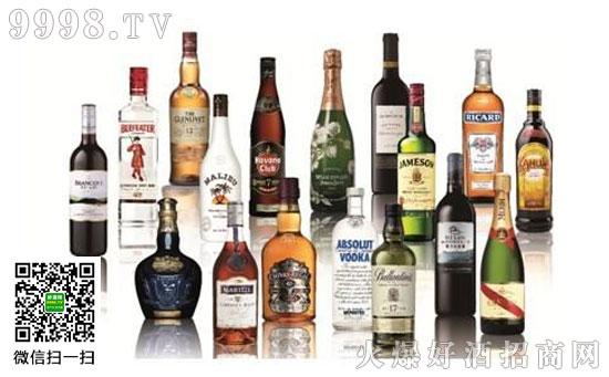 保乐力加洋酒多少钱一瓶