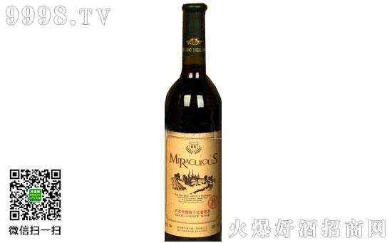 芦荟赤霞珠干红葡萄酒价格