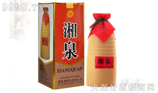 酒鬼酒54度湘泉升级版多少钱一瓶