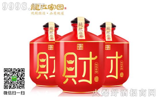 龙江家园财酒45度1500ML价格是多少钱一瓶