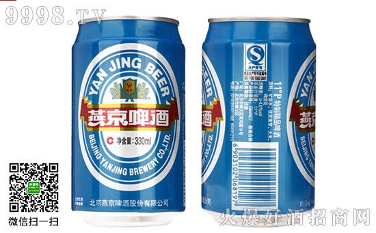 燕京特制精品啤酒价格