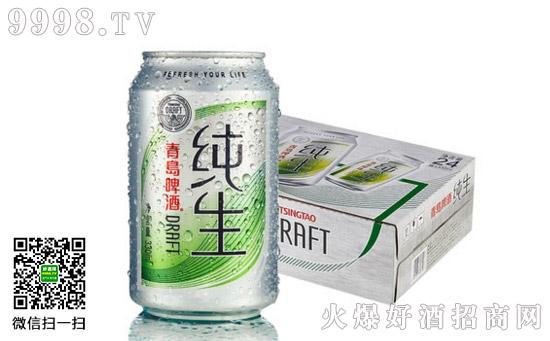 青岛纯生系列酒价格表
