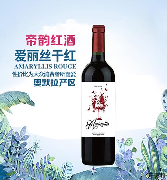 帝韵红酒:母亲节,给妈妈最健康的爱!