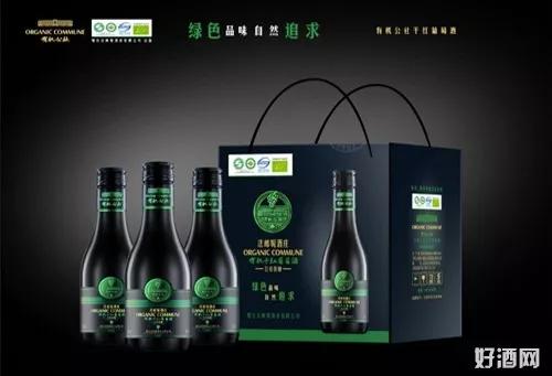 【有机公社】绿色健康葡萄酒拥有百亿大市场!