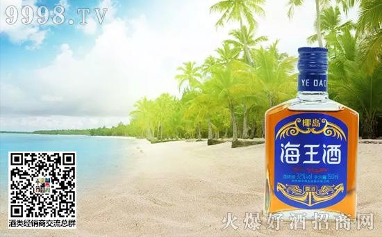 海南椰岛强化品牌管理 推动企业稳健发展