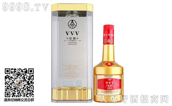 五粮液股份VVV佳酿价格,贵吗?