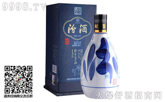小青花瓷汾酒三十年陈酿价格,贵吗?