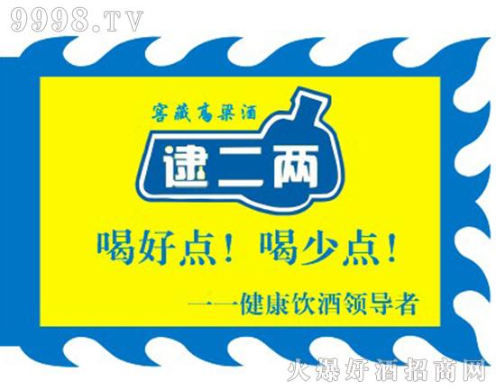 喜迎世界杯,湖南秦窖酒业推出特惠活动!