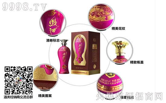 52度西凤酒国臻凤香(至臻)500ml价格,贵吗?