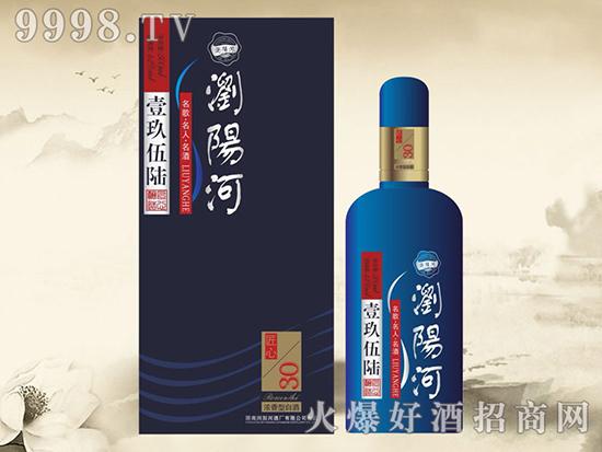 市场消费升级,白酒代理当然选浏阳河!