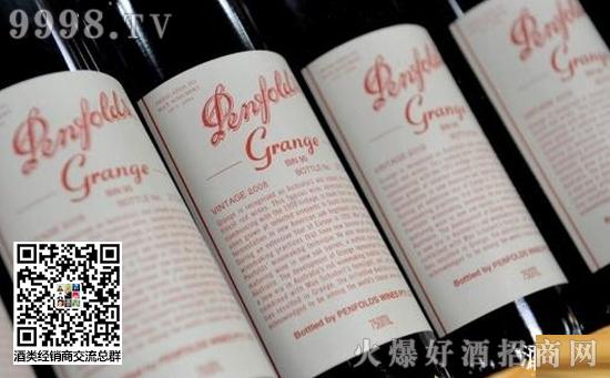 富邑集团打算将**奔富葡萄酒拓展至美国