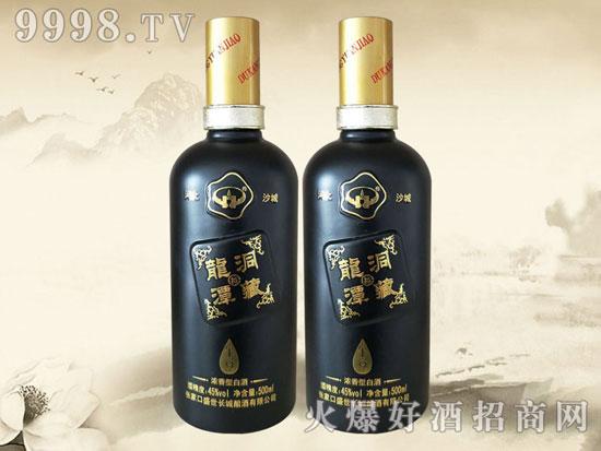 龙潭洞藏酒带来创业良机 代理利润空间巨大
