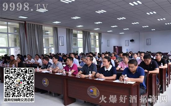 茅台集团召开第五届职工代表大会第13次代表团长联席(扩大)会