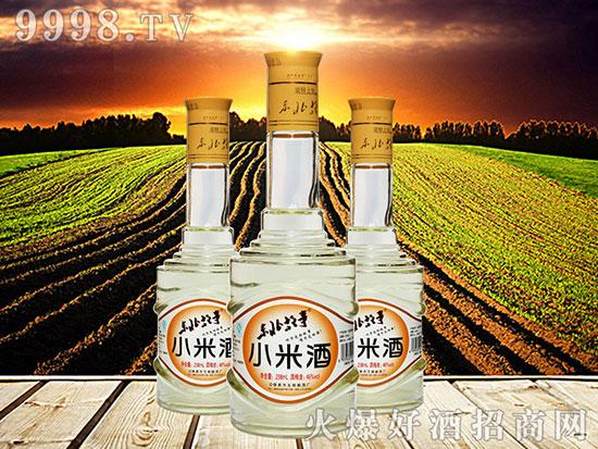 东北故事小米酒