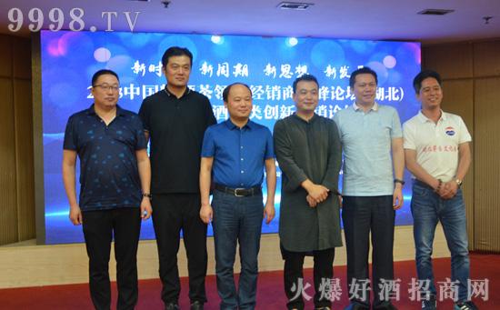 石花裸瓶新系列在武汉经销商论坛上惊艳亮相