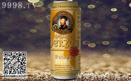 歌德小麦啤酒500ml价格,贵吗?